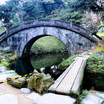 A Moon-Shaped Stone Bridge at Koishikawa Japanese Gardens.