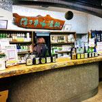 At Sake Tasting Bar in a Local Sake Brewery in Tokyo.