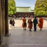 Main hall of Meiji Shrine.