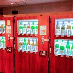 Sake Tasting Vending Machine at Edo Noren in Ryogoku.