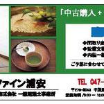2015年7月号 1/5P 純広告