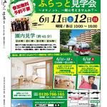 2016年5月号 表4 純広告