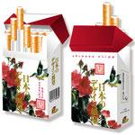 Hübsche Zigarettenschachtel-Verpackung > indo slipp 030 > Kolibri