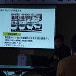 総会(ヒメサユリ組織培養研究発表)
