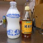 72℃15秒殺菌のパスチャライズド牛乳で牛乳豆腐づくりをしました。