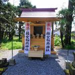 綾女稲荷神社