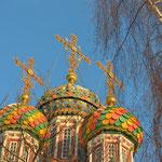 Mariä-Geburt-Kathedrale in Nischni Nowgorod.