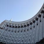 Das Parlament in Kiew
