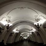 """Station """"Arbatskaja"""""""
