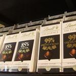 100 % Schokolade im Lindt Shop