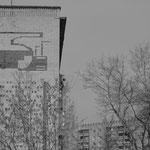 Dserschinsk, die Chemiestadt.