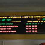"Mit Zug #2 ""Rossija"" nach Irkutsk"