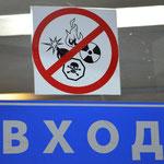 """Aufkleber an einer Metro-Station im Awtosawodskij-Bezirk. Hier gibts wichtigere Anliegen als """"Nicht rauchen"""". ;-)"""