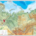 Transsib km 1816, Jekaterinburg