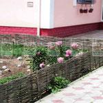 Плетёный заборчик 0,45 метра