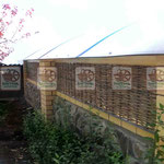 Сплошное плетение ( плетение по месту) в кирпичной стене