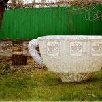 плетеная оригинальная клумба