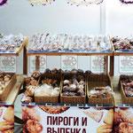 плетеные корзины для хлеба и выпечки