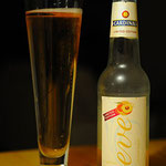 Eve - Chilled Peach - Limited Edition 2010