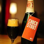 Wartmann's Bier für Freunde Choco Stout