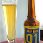 Bier Paul - Spezialbier Hell
