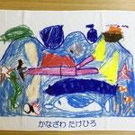 5歳の男の子のバスタオル。とっても夏らしい作品になりました!