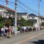 荏田西地区の住宅街をウォキングし折田不動公園へ