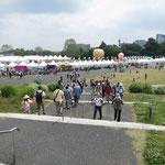 立川駅から昭和記念公園へ