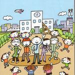 <教員の民間企業研修レポート2009>(経済広報センター)