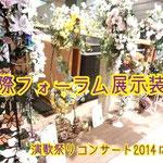 長良グループ演歌祭り2014 会場装花