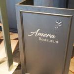 Amera Restaurant
