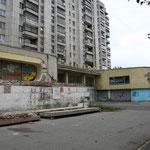 Состояние фасадов до реконструкции