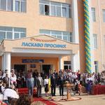 Відкриття нової школи в смт.Олександрівка 01.09.2011