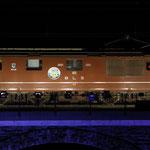 Schweizer-Eisenbahnen - Re 425 / 162