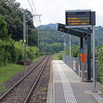 Schweizer-Eisenbahnen Bahnhof Sorengo