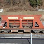 Schweizer Eisenbahnen RhB Güterwagen Fac - 8706