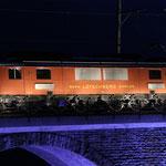 Schweizer-Eisenbahnen - Ae 6/8 / 205