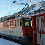 Schweizer-Eisenbahnen -Ge 4/4 II * 622