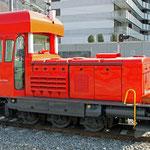 Schweizer-Eisenbahnen - Gm 3/3 * 71