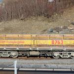 Schweizer-Eisenbahnen RhB Güterwagen Xa-u - 8763