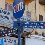 クレオパトラ・ストリートはバザールの中の道です。