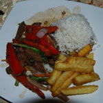 私はペルー料理にトライ。