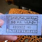 ギザのピラミッド行きバスチケットです。これは安いバス。ひとりEGP0.5(8円)です。