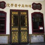 ペナンは中国系の人が多く住んでいます。