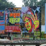 インドって感じの看板がお出迎え。