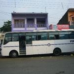 今度はこのバスに乗ってバナーラスを目指します。