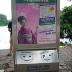 「なんちゃって日本」みたいだけどサロンパスの広告でした。