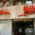 気分を変えてエジプトのファスト・フードに⇒ここは「フェルフェラ・カフェ」。