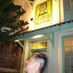 ジャカルタでようやく探し当てたビールが飲める店「ティガ・ニョニャ・レストラン」。