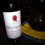 「ステーキなら強いワインがいいよ」と勧めてくれた渋味の強いワイン。